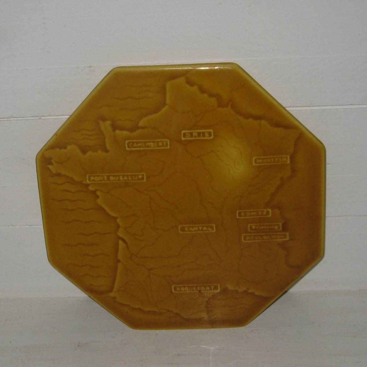 Ancien dessous de plat carte de france des fromages 1