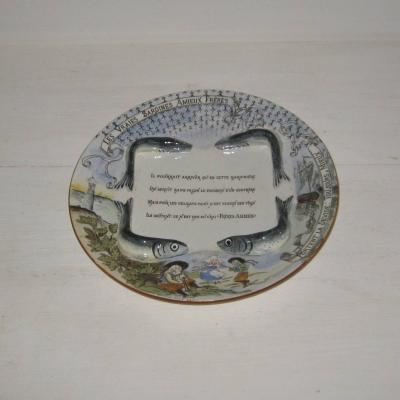 Ancienne assiette publicitaire barbotine sardines Amieux Frères Georges Dreyfus Paris
