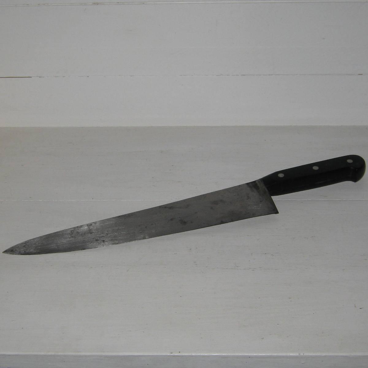 Couteau de boucher 1