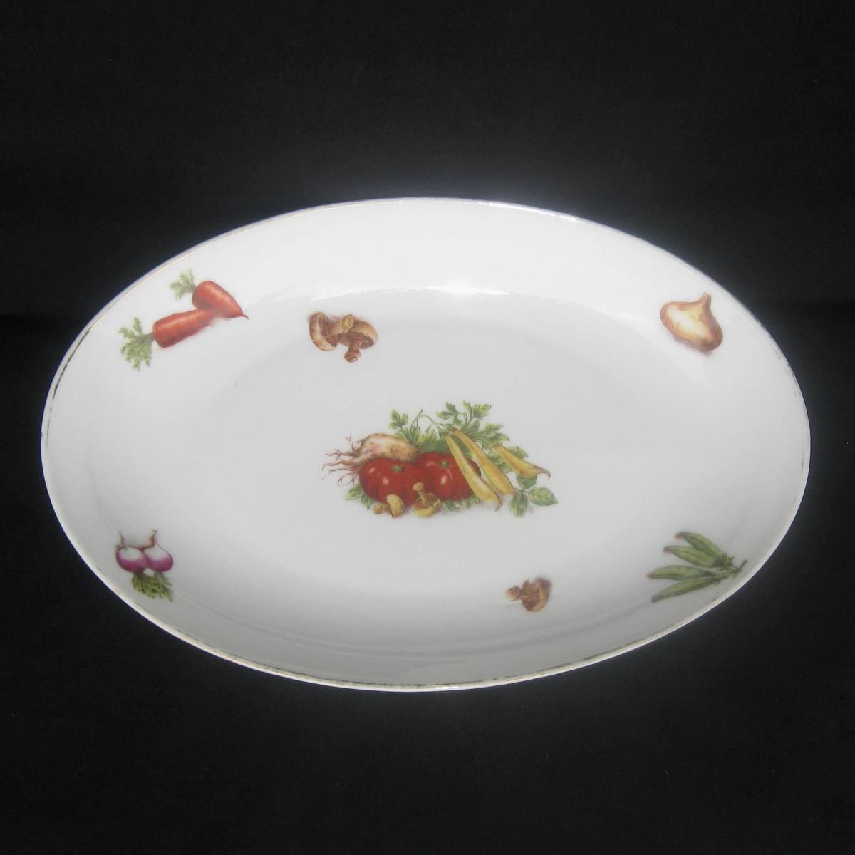 Plat plat limoges decor legumes 1