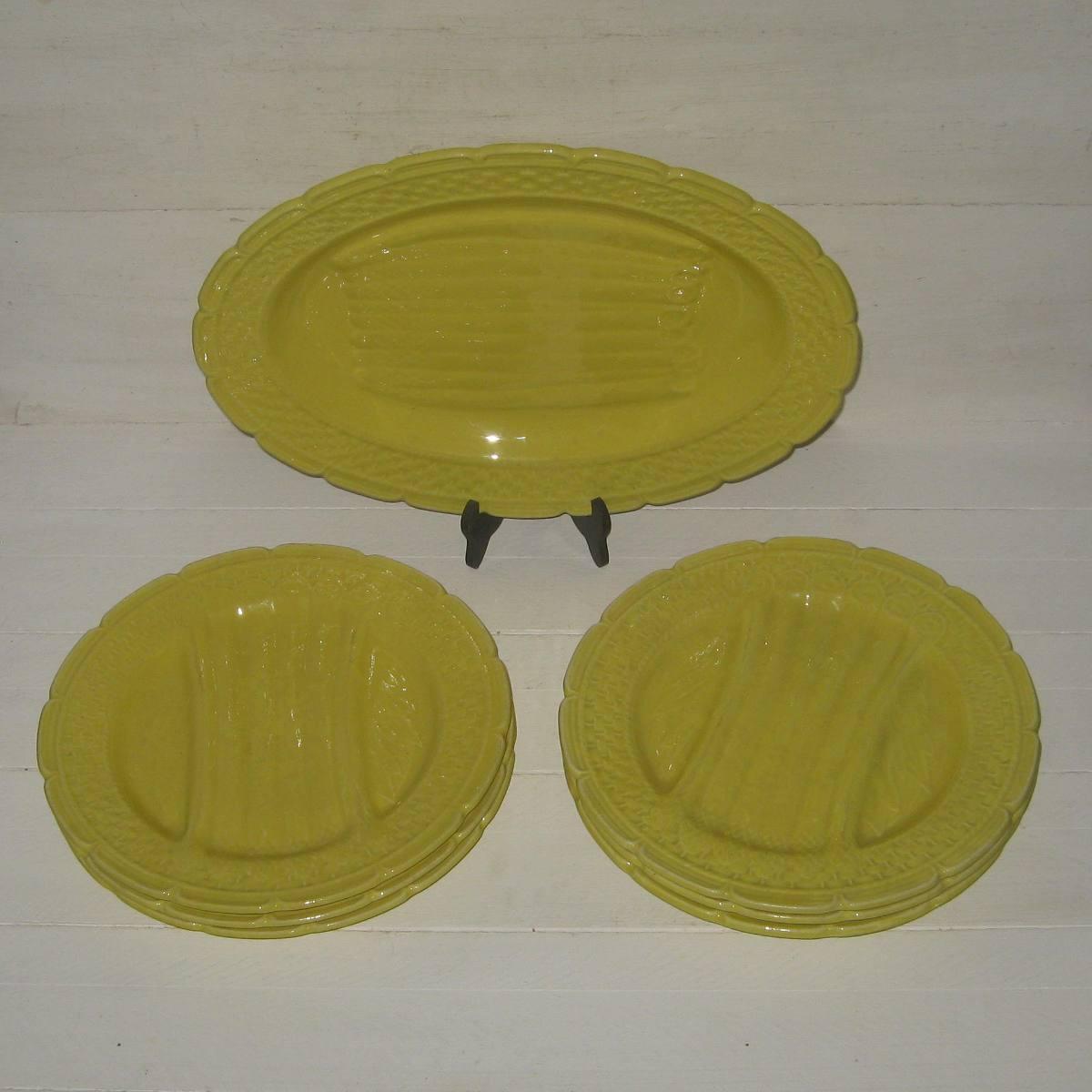 Service a asperges en barbotine jaune orchies 1